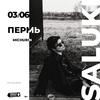 SALUKI   03 июня Michurin   Пермь