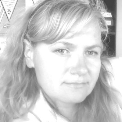 Алена Наумова, Туринск