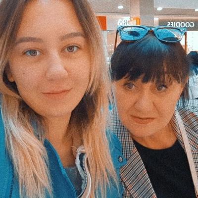 Яна Белинская, Иркутск