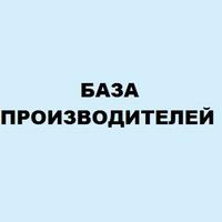 НадеждаЛимаренко