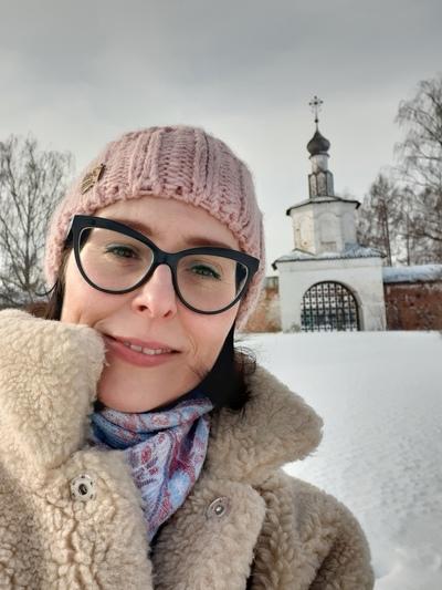 Екатерина Трибунская, Москва