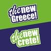 Новая Греция и Новый Крит | The New Greece/Crete