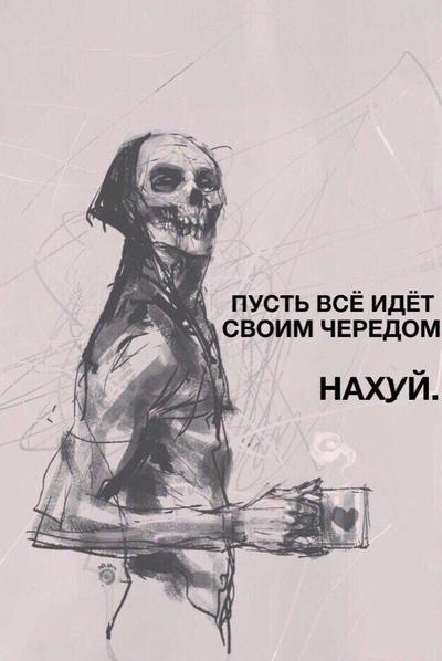 Сергей Гончар, Шахты
