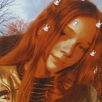 Ангелина Халемина
