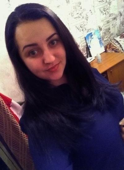 Стася Аверина