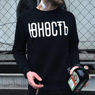 Аристокра Ьоп, Санкт-Петербург