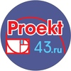 Проектная организация Проект 43 || Proekt 43