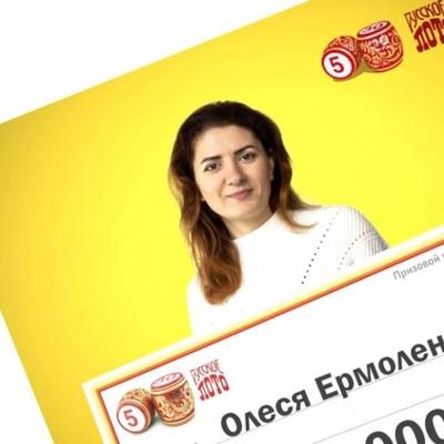 Ульяна Парамонова