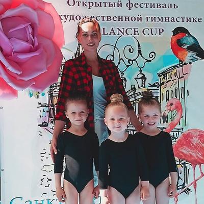 Ольга Панченко, Санкт-Петербург