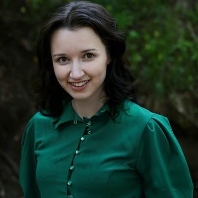 Елена Амерханова, Уфа