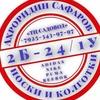 Ахрордин Сафаров 2Б-24/1у
