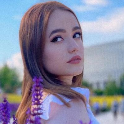 Ксения Репина, Терновская