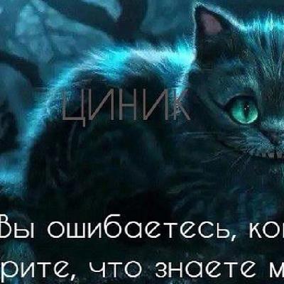 Элиза Элиза, Алматы