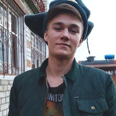 Maxim Alexandrov