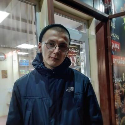 Вадим Малинин, Кыштым