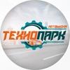 Технопарк | Автошкола в Омске