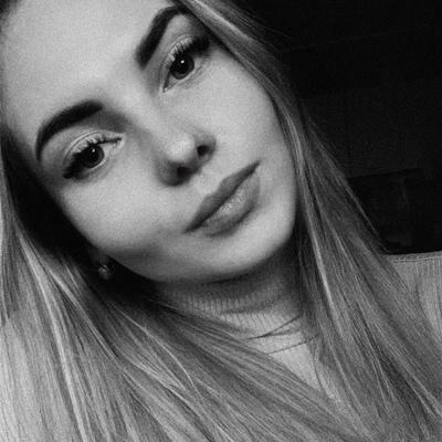 Оксана Перегудова, Тверь