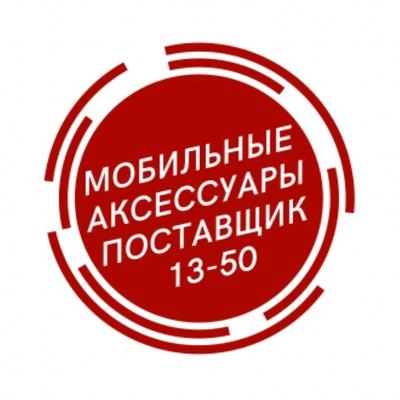 Рузафзун Музаффаров, Москва