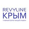 Revyline Крым