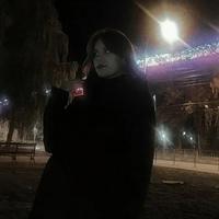 ЕлизаветаДремина