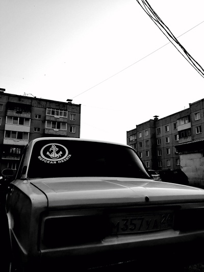 Александр Каребин, Ачинск