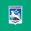 Администрация города Воркуты