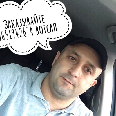Бахридин Амиров, Москва
