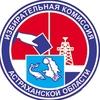 Избирательная комиссия Астраханской области