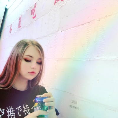 Алиса Гришина