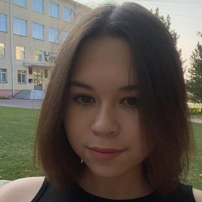 Софья Сахаутдинова