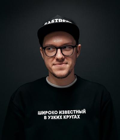 Андрей Фрольченков, Москва