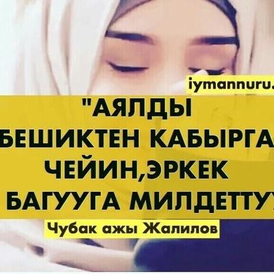 Эрмек Сулайманов