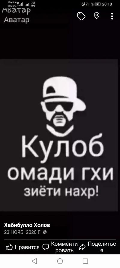 Xabibullo Xolov, Уфа