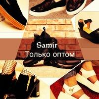 SamirSamir