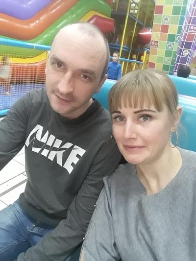Наташа Зайцева, Кривой Рог
