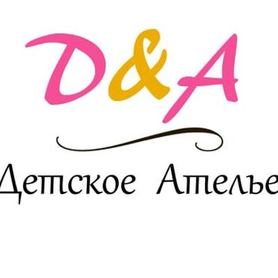 Ирина Пономарева, Екатеринбург
