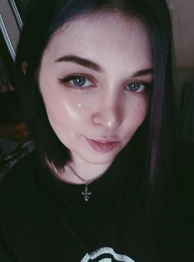 Дарина Шкарупина