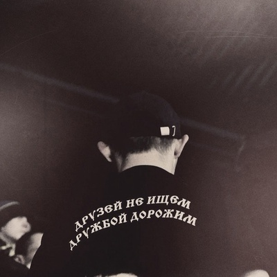 Алик Кунаев, Караганда
