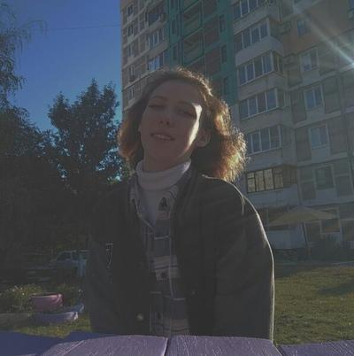 Анастасия Олимпиева, Донецк