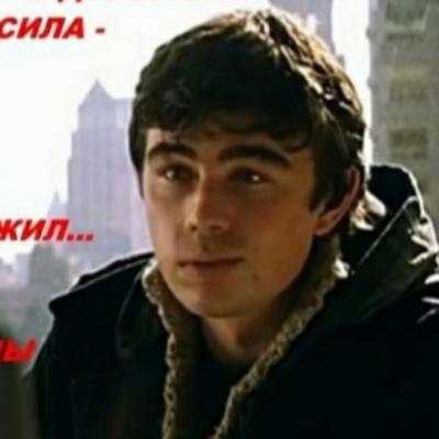 Danya Kalmykov, Magnitogorsk