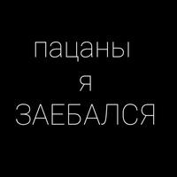 ЯрославБезрасудов