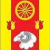 Администрация Ремонтненского района