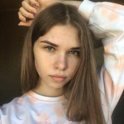 Настя Муковникова, Кемерово