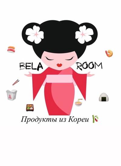 Светлана Кристи, Псков