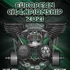 Чемпионат Европы IPL/СПР 2021