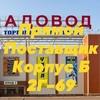 Фёдор Халиков 22-104, 22-108