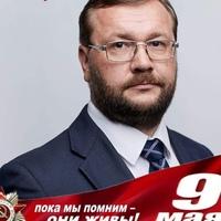 ВиталийВельке