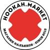 ХукаМаркет / HookahMarket Saratov