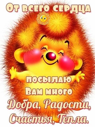 Оксана Горишняяфёдорова