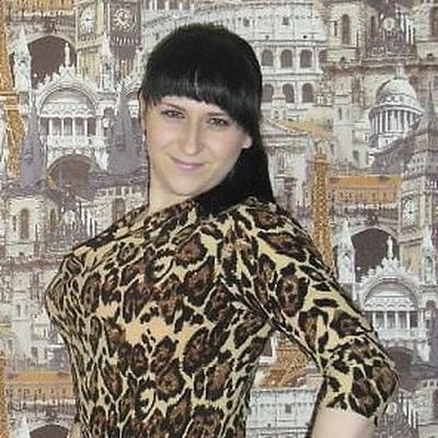 Виктория Карабцева